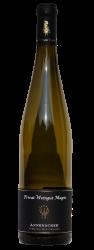 2019er Riesling, trocken - 0,75 l